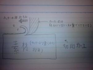 Dsc06504_2